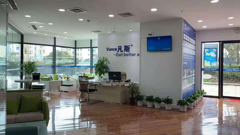 热烈祝贺高总签约凡斯环保江苏省区域代理,祝生意兴隆!